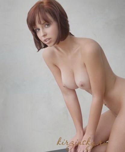 Проститутка надя фото 100%