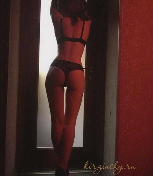 Проститутка Антоньета