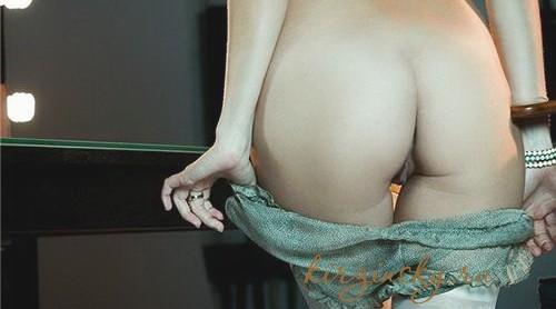 Проститутка Никанора Вип