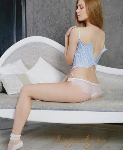 Проститутка Эльяна 100% фото мои