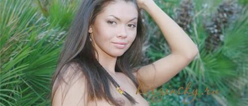 Проститутка Кикилия фото мои