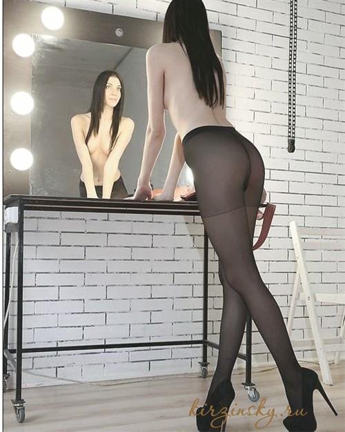 Девушка индивидуалка Же 100% реал фото