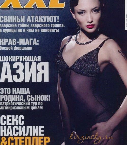 Девушка проститутка Йора10