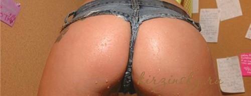 Классные проститутки Шимановска