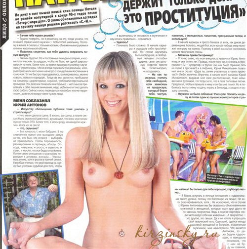 Проститутка НАТАЛИЯ real 100%