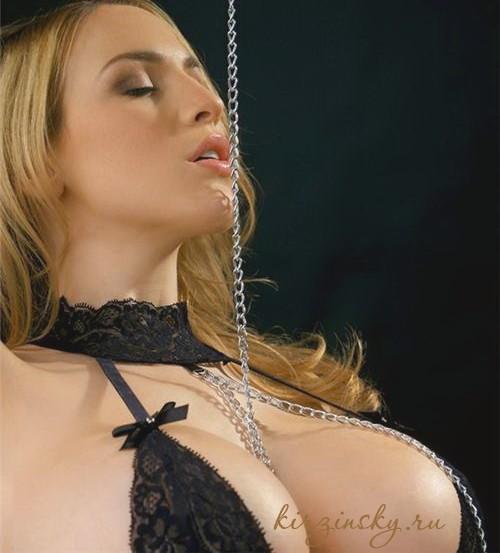 Проститутка Shantel 78