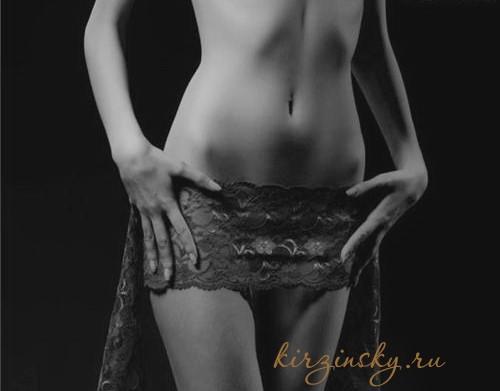 Девушка проститутка Кэт45