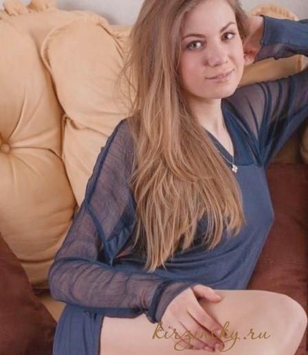 Девушка Аннуся 100% реал фото