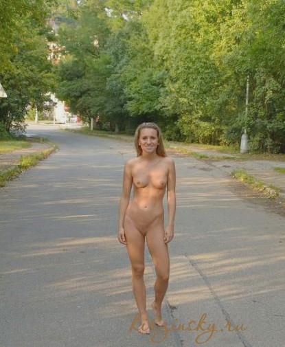 Бляди-негритянки в Украинске