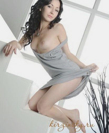 Путана Аня Ира71