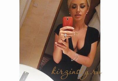 Проверенная проститутка Айнура Vip