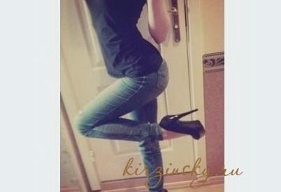 Девушка проститутка БЕЛЛА фото без ретуши